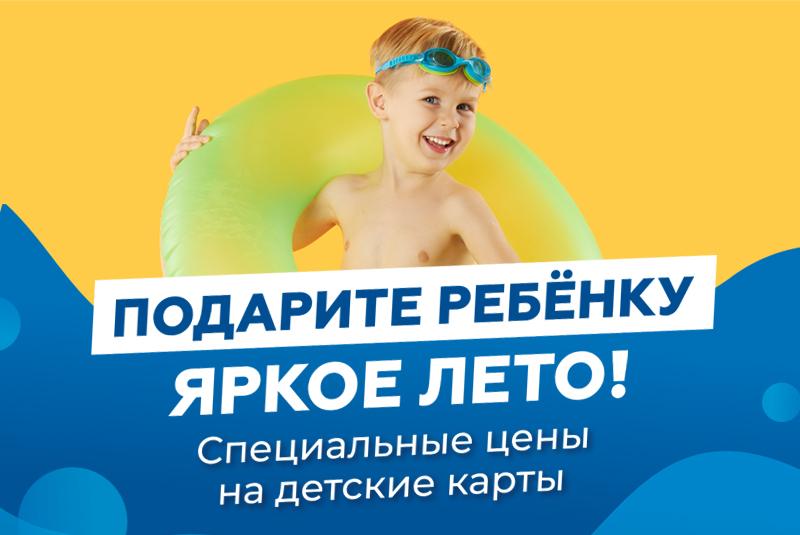 detskie karty novost — Реасан