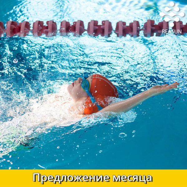 shkola plavanija 2 — Реасан